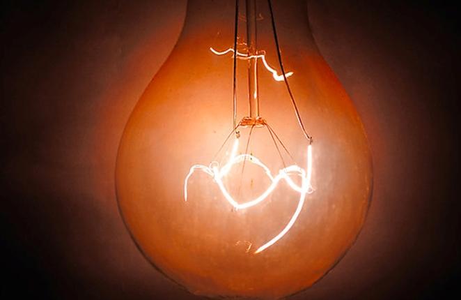 48. טכנולוגיות תאורה לצילום,        חלק א: מבוא לאורותאורה